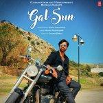 Gal Sun Le album artwork