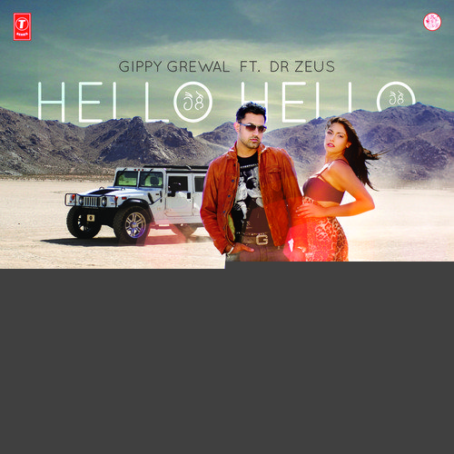 Hello Hello album artwork