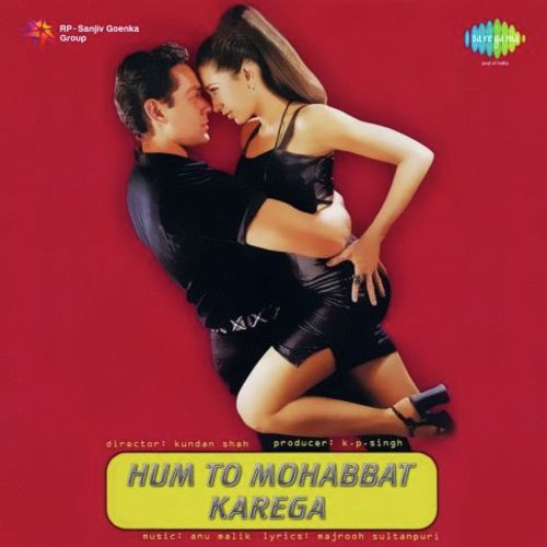 Chura Lo Dil Mera album artwork