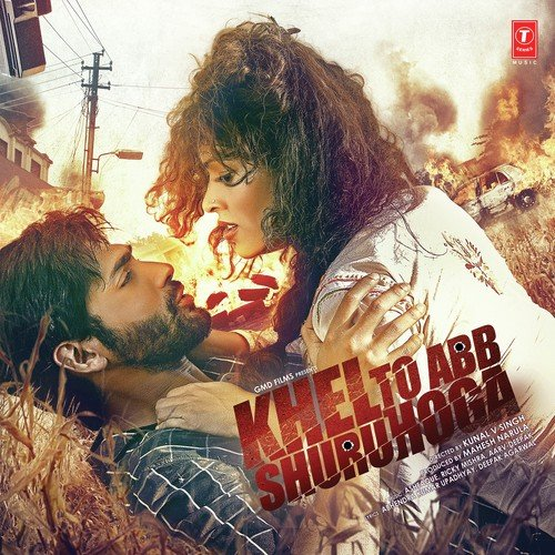 Mujhe Tu Jo Mila album artwork