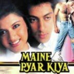 Maine Pyar Kiya album artwork