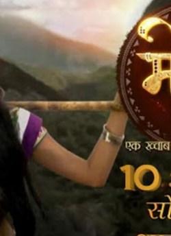 Mohi..Ek Khwaab Ke Khilne Ki Kahaani movie poster