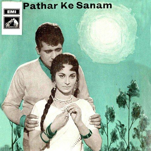 Tauba Yeh Matwali Chaal album artwork