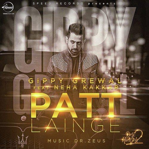 Patt Lainge album artwork