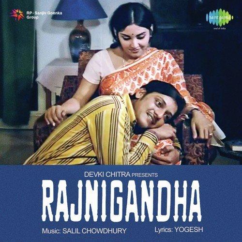 Kai Baar Yun Bhi Dekha Hai album artwork