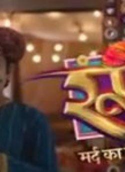 Roop – Mard Ka Naya Swaroop movie poster