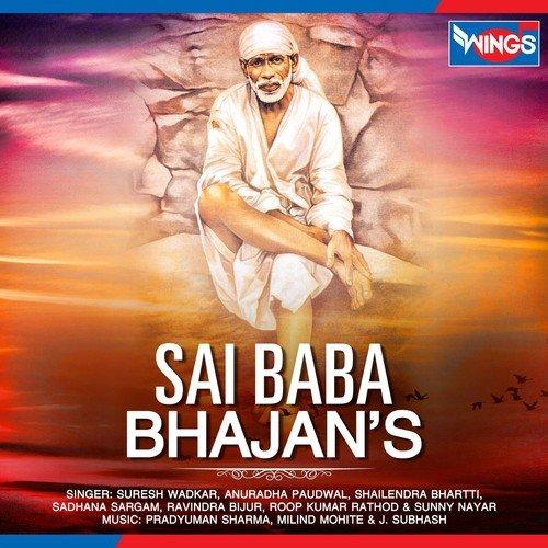 Om Sai Ram Sai Ram Sai Sham Sai Bhagwan album artwork