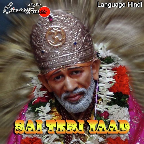 Sai Baba Bolo album artwork