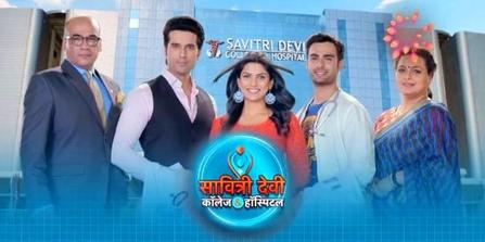 Savitri Devi College & Hospital tv serial poster