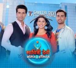Savitri Devi College & Hospital movie poster