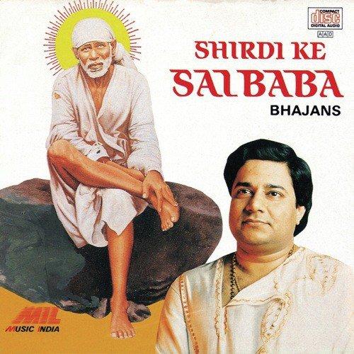 Sai Baba Bolo (Album Version) album artwork