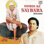 Sai Baba Bolo (Album Version) album artwork
