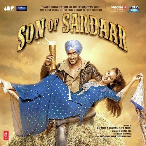 Son Of Sardaar album artwork