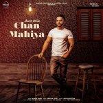 Chan Mahiya album artwork