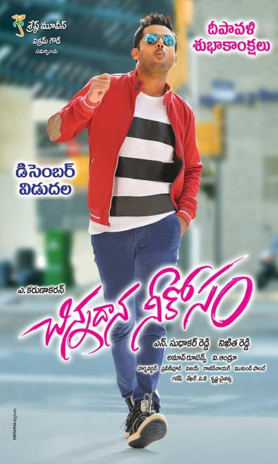 Chinnadana Nee Kosam movie poster