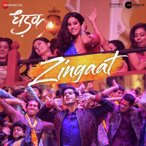 Dhadak Title Track album artwork