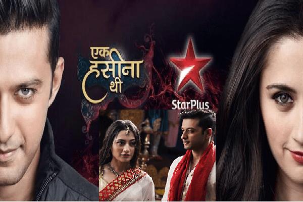 Ek Haseena Thi tv serial poster