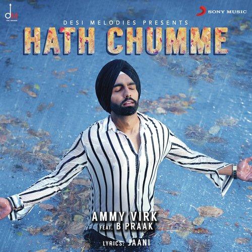 Hath Chumme album artwork