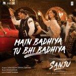 Main Badhiya Tu Bhi Badhiya album artwork