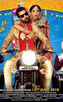 Vadhayiyaan Ji Vadhayiyaan movie poster