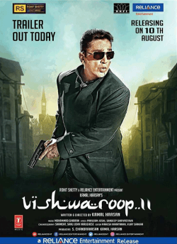 Vishwaroopam 2 movie poster