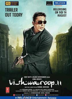 Vishwaroopam 2 movie poster