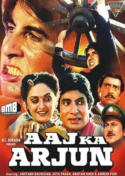 आज का अर्जुन movie poster