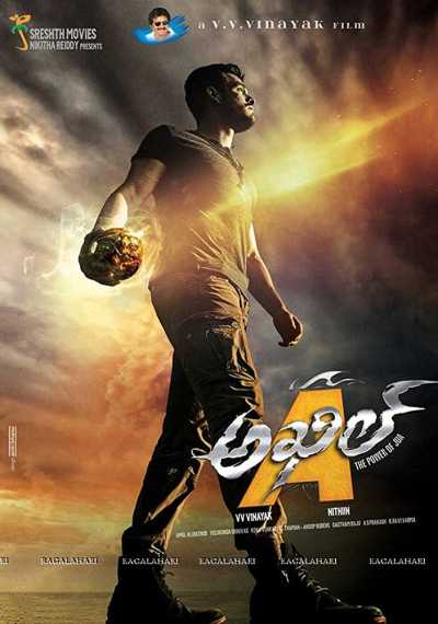 Akhil – The Power of Jua movie poster