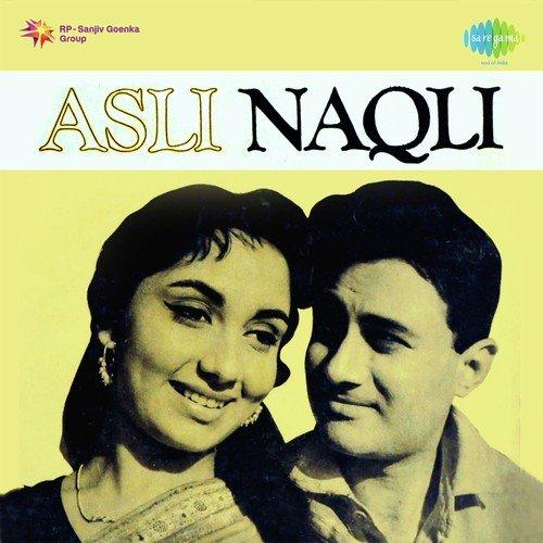 Kal Ki Daulat Aaj Ki Khushian album artwork