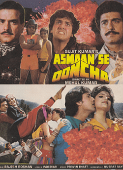 आसमान से ऊंचा movie poster