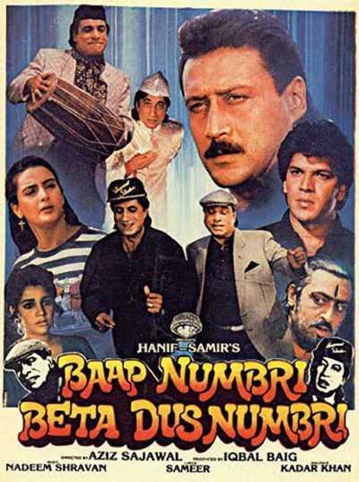 Baap Numbri Beta Dus Numbri movie poster