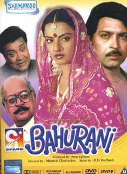 Bahurani movie poster