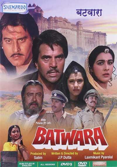 Batwara movie poster