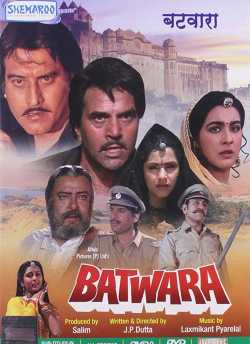 Batwara movie poster
