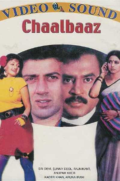 Chaalbaaz movie poster