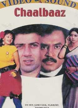 चालबाज़ movie poster