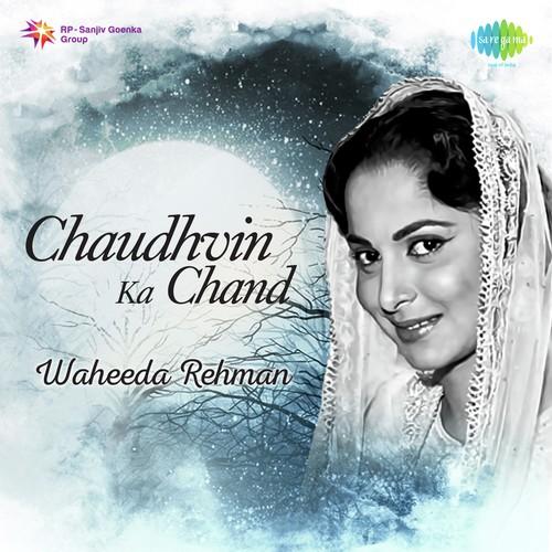 Chaudhvin Ka Chand album artwork