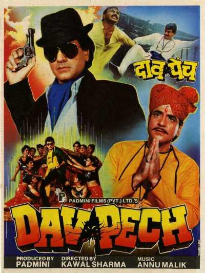 Dav Pech movie poster