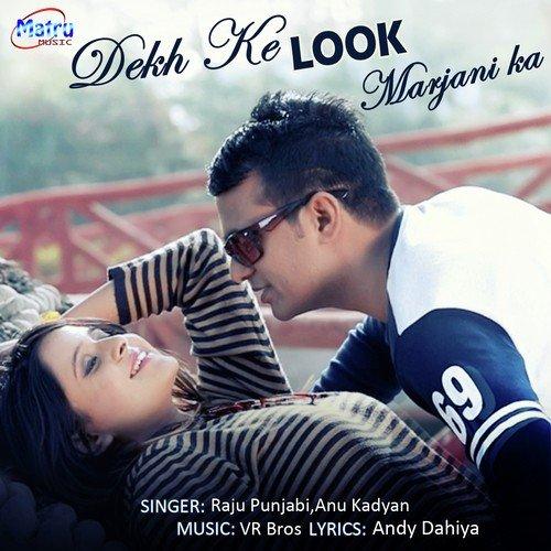 Dekh Ke Look Marjani Ka album artwork
