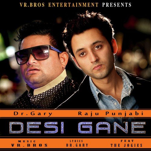 Desi Gane album artwork