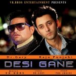 Desi Gane album artwork