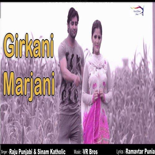 Girkani Marjani album artwork