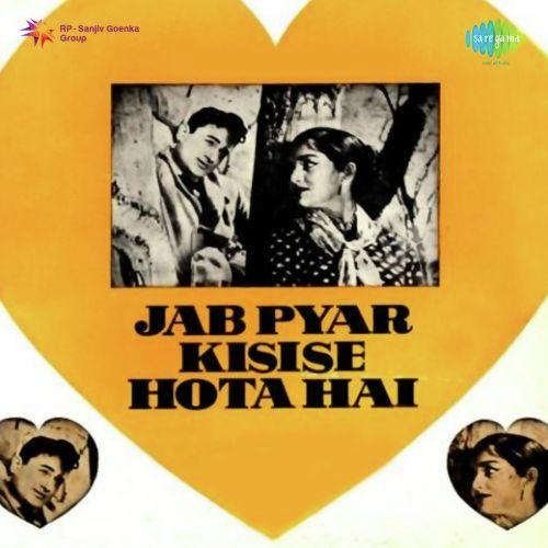 Jab Pyar Kisi Se Hota Hai album artwork