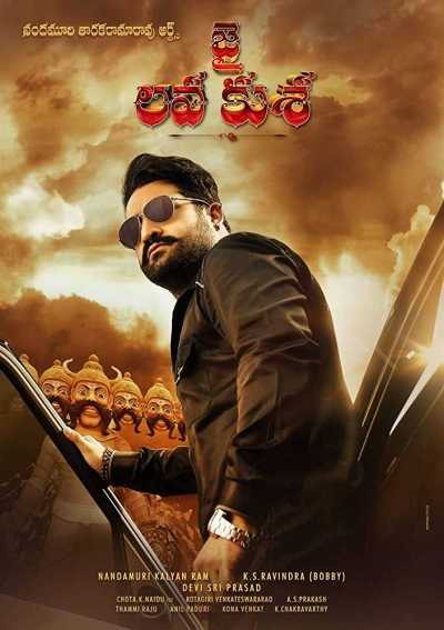 Jai Lava Kusa movie poster
