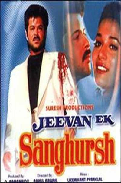Jeevan Ek Sungursh movie poster