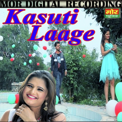 Kasuti Laage album artwork