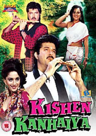 किशन कन्हैया movie poster