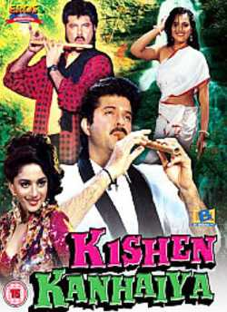 Kishen Kanhaiya movie poster