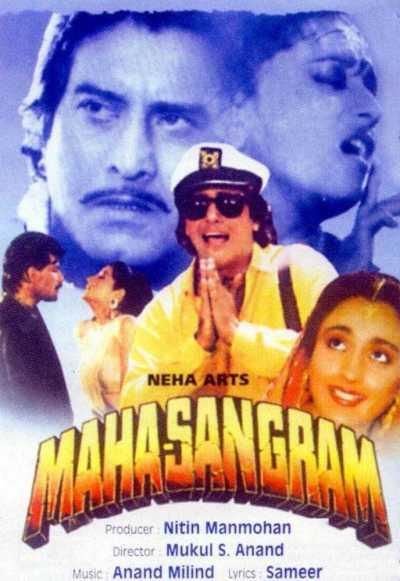 Maha-Sangram movie poster