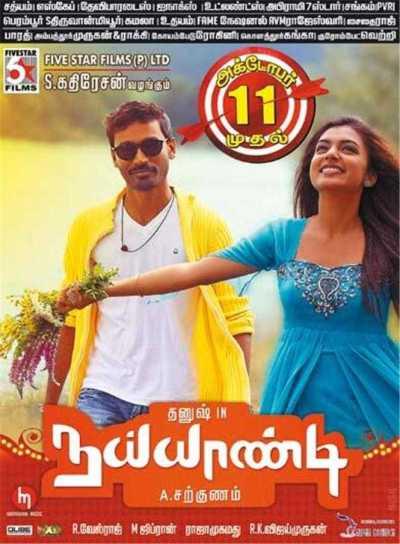 Naiyaandi movie poster
